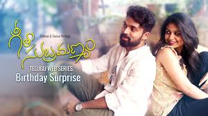 Telugu web series that are very good to watch